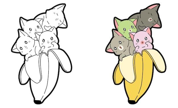 Gatti kawaii nella pagina da colorare dei cartoni animati di banana per bambini Vettore Premium
