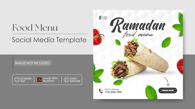 Promozione sui social media di cibo kebab e modello di progettazione di instagram Vettore Premium