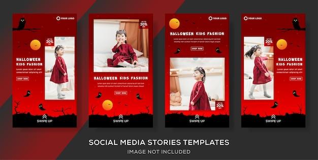 Modello di banner per bambini per post di storie di vendita di halloween. Vettore Premium