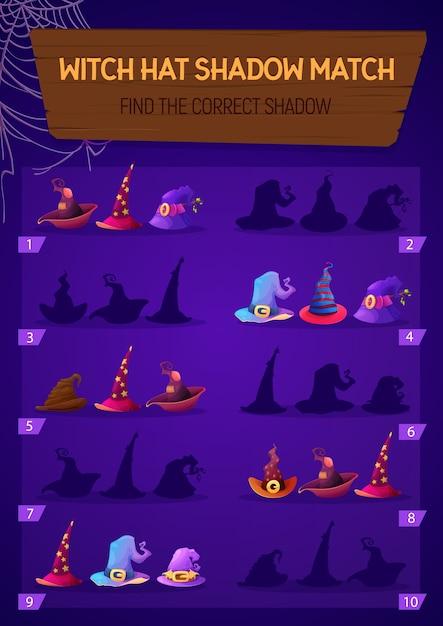 Gioco per bambini abbinamento ombra cappello da strega, attività logica per bambini, educazione prescolare o all'asilo con cappellini da mago di halloween. Vettore Premium