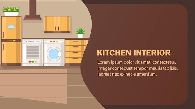 Modello di banner di vettore sito web cucina. Vettore Premium