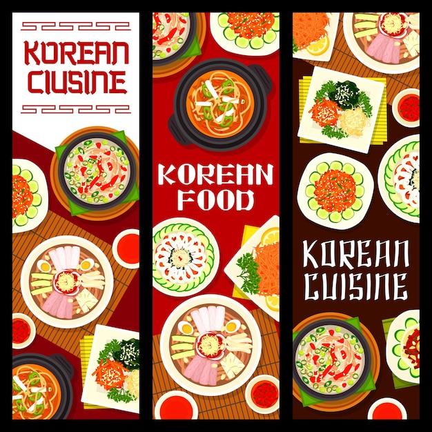Disegno dell'illustrazione del pesce di cucina coreana Vettore Premium
