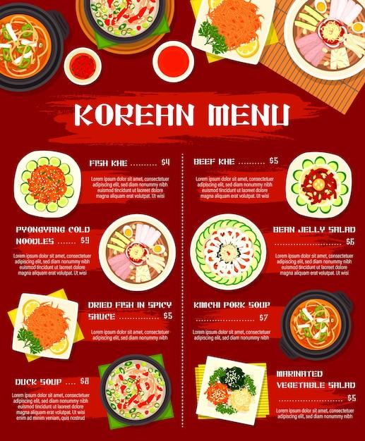 Progettazione dell'illustrazione delle tagliatelle fredde di pyonguang del modello del menu di cucina coreana Vettore Premium