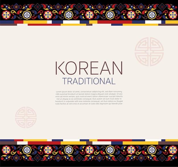Cornice tradizionale coreana Vettore Premium