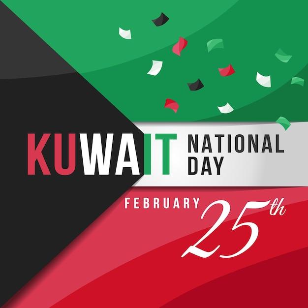 Evento della giornata nazionale del kuwait Vettore Premium