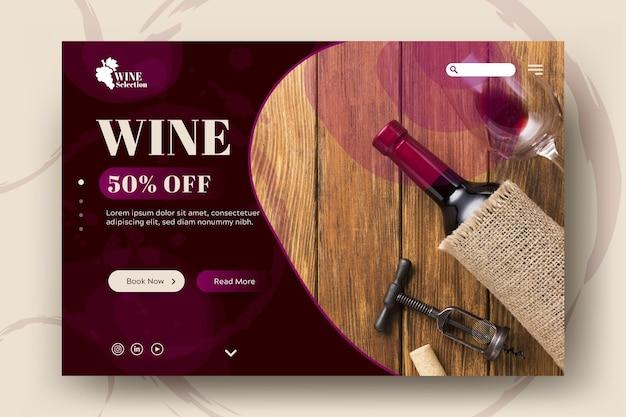 Modello di pagina di destinazione per degustazione di vini Vettore Premium