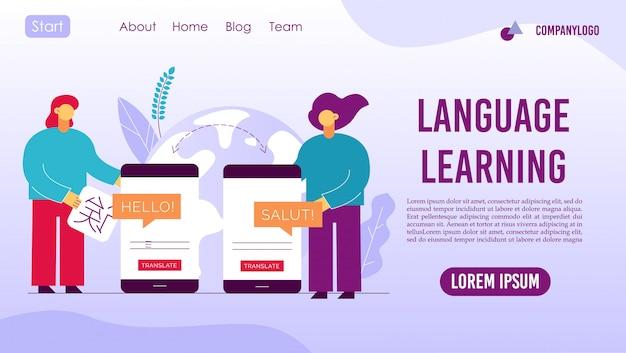 Pagina di destinazione delle applicazioni mobili per l'apprendimento delle lingue Vettore Premium