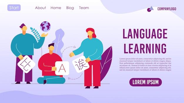 Pagina di destinazione del servizio online di apprendimento delle lingue Vettore Premium