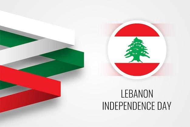 Modello di illustrazione del giorno dell'indipendenza del libano Vettore Premium