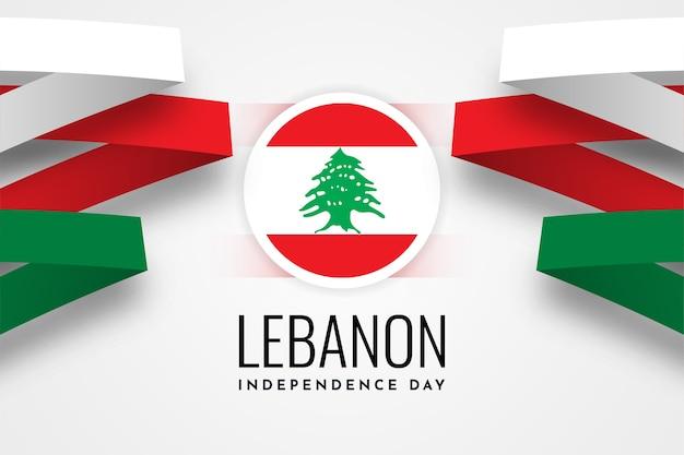 Modello di illustrazione del giorno del libano indipendente Vettore Premium