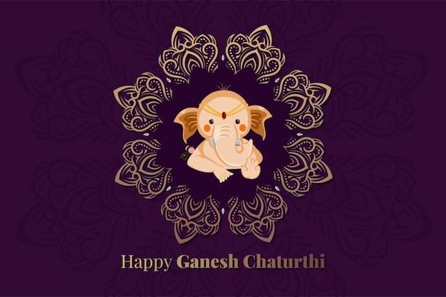 Lord ganesha per happy ganesh chaturthi Vettore Premium