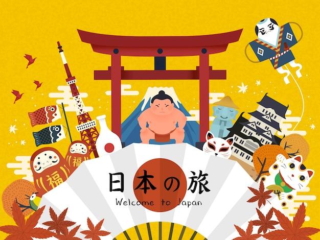 Bel poster del turismo giapponese Vettore Premium