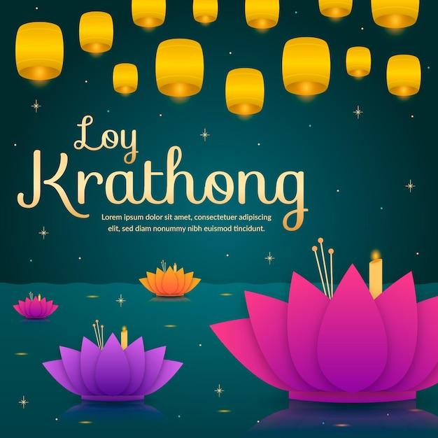 Loy krathong celebrazione design piatto Vettore Premium