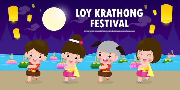 Loy krathong festival concetto di banner Vettore Premium