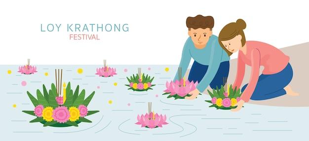 Loy krathong festival, coppia, uomo e donna, celebrazione e cultura della thailandia Vettore Premium