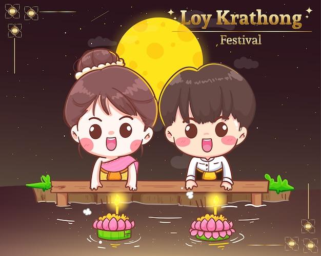Loy krathong festival coppia carina Vettore Premium