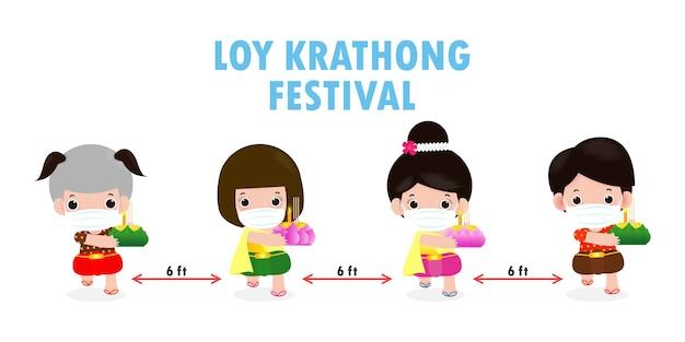 Loy krathong festival, nuovo normale coronavirus covid 19 costume thailandese per bambini, vestito di allontanamento sociale Vettore Premium