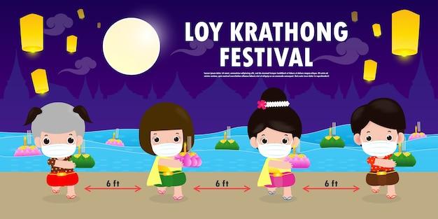 Loy krathong festival per la nuova normalità Vettore Premium