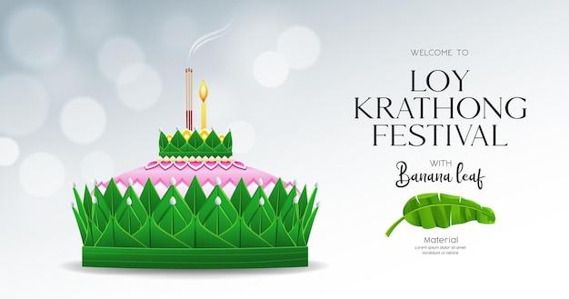 Festival di loy krathong in tailandia, foglia verde banana Vettore Premium