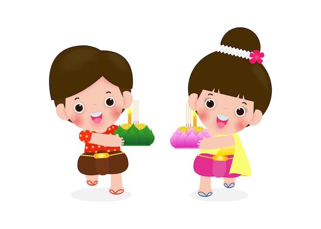 Loy krathong festival con carina coppia tailandese in costume tradizionale che tiene krathong isolato su priorità bassa bianca celebrazione e cultura del manifesto del fumetto concetto thailandia isolato Vettore Premium