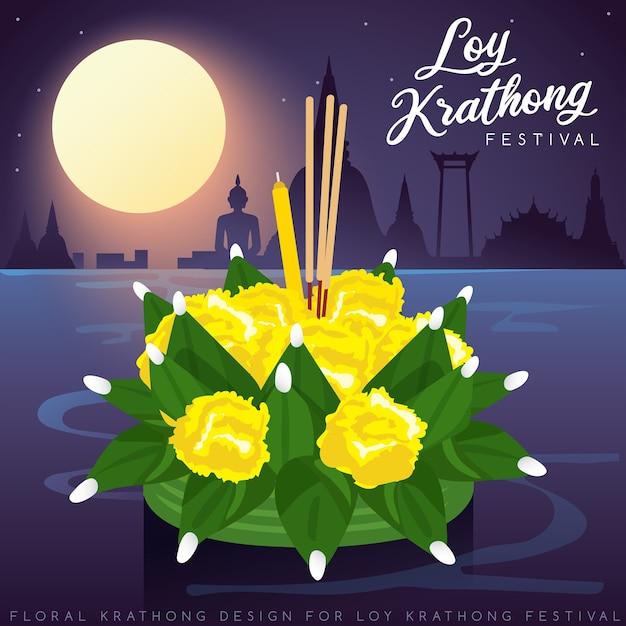 Loy krathong, festival tradizionale tailandese con la luna piena, la pagoda e lo sfondo del tempio Vettore Premium