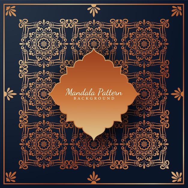 Priorità bassa del reticolo di mandala di lusso con ornamenti arabeschi dorati stile orientale islamico arabo Vettore Premium