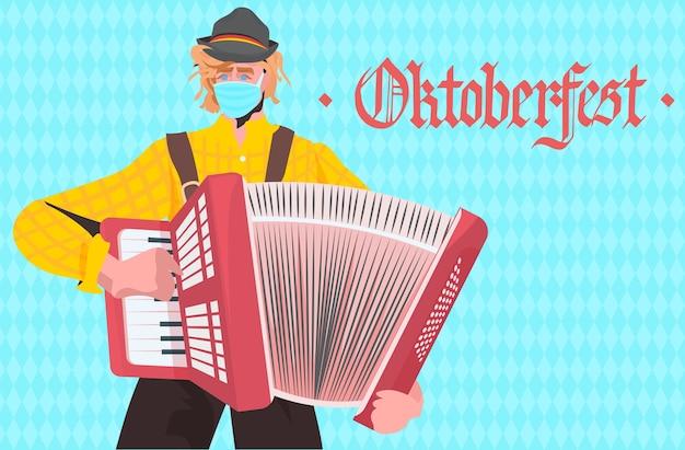 Uomo che gioca sulla fisarmonica oktoberfest festa festival celebrazione musicista indossa la maschera Vettore Premium