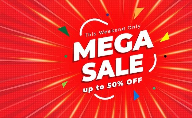Banner di vendita mega con stile di sfondo zoom comico Vettore Premium