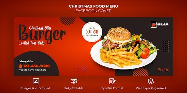 Banner di copertina facebook menu cibo di buon natale Vettore Premium