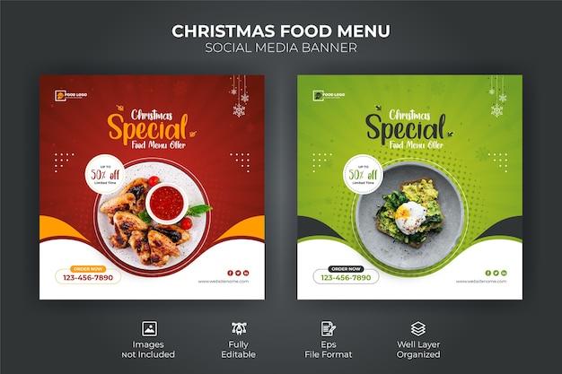 Modello di banner social media menu cibo di buon natale Vettore Premium