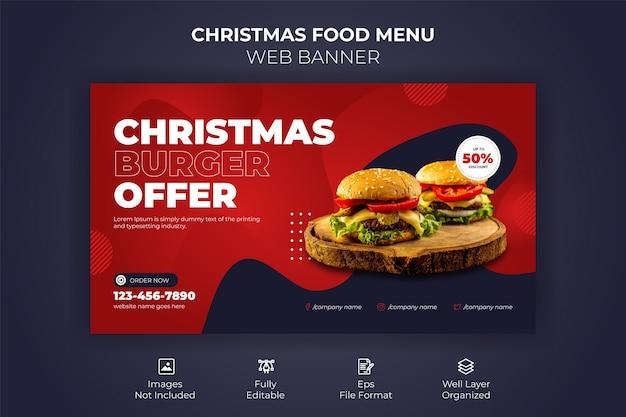 Modello della bandiera di web del menu dell'alimento di buon natale Vettore Premium