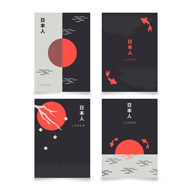 Design minimalista della collezione di copertine giapponesi Vettore Premium