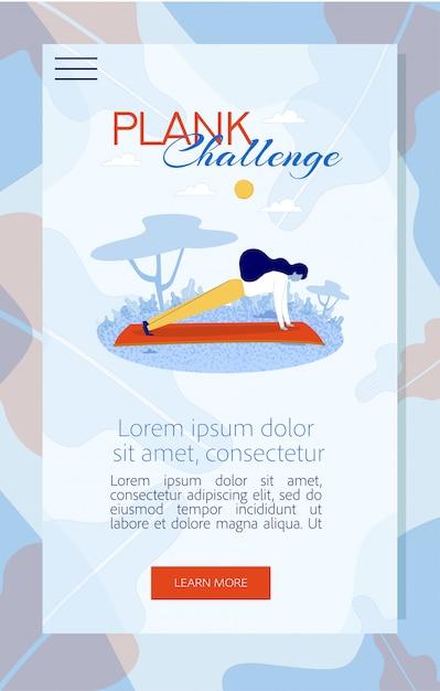 Pagina di destinazione mobile che offre la sfida della plancia Vettore Premium