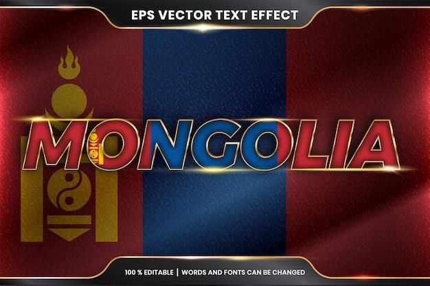 Mongolia con la sua bandiera nazionale del paese, stile effetto testo modificabile con concetto di colore oro Vettore Premium