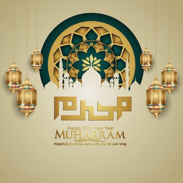 Calligrafia muharram modello di biglietto di auguri islamico e felice nuovo anno hijri Vettore Premium