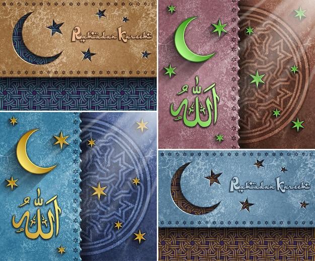 Ramadan kareem musulmano Vettore Premium