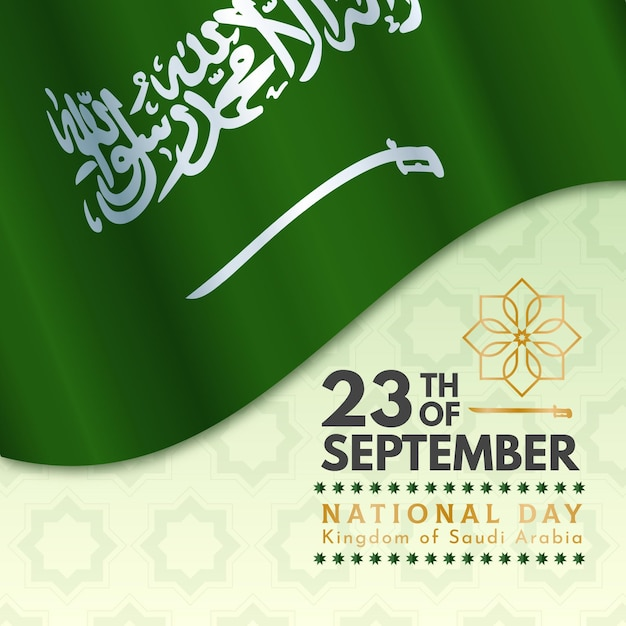 Festa nazionale del design piatto saudita Vettore Premium