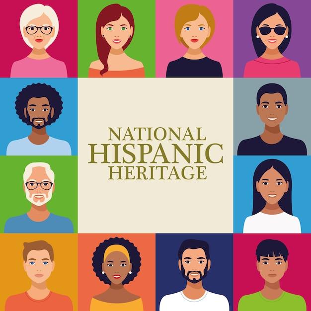 Iscrizione di celebrazione del patrimonio ispanico nazionale con un gruppo di persone in cornice quadrata. Vettore Premium