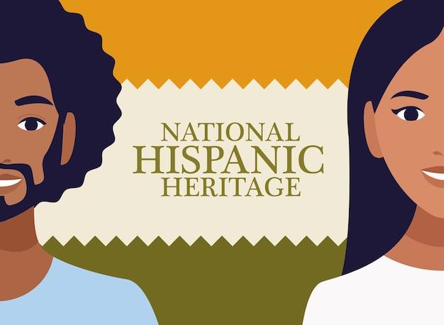 Celebrazione nazionale del patrimonio ispanico con coppia e scritte. Vettore Premium