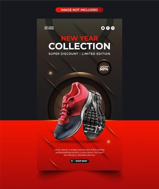 Anno nuovo scarpe collezione instagram post design con sfondo astratto Vettore Premium