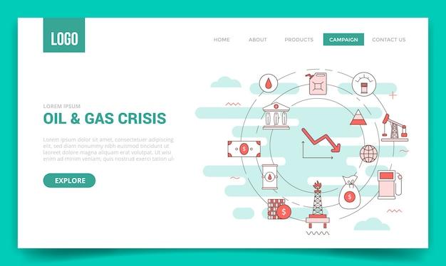 Concetto di crisi petrolifera con l'icona del cerchio per il modello di sito web Vettore Premium