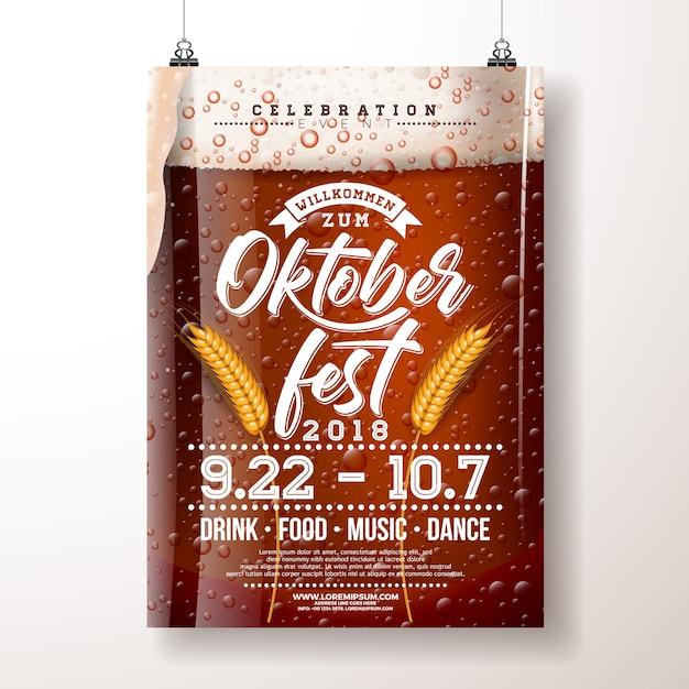 Illustrazione del manifesto del partito di oktoberfest Vettore Premium