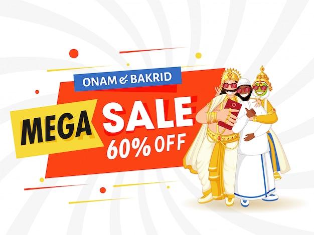Onam & bakrid mega sale etichetta, tag Vettore Premium