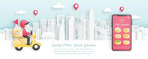 Consegna di cibo online, dim sum e cibo tradizionale cinese con ragazzo delle consegne, sfondo di hong kong. Vettore Premium