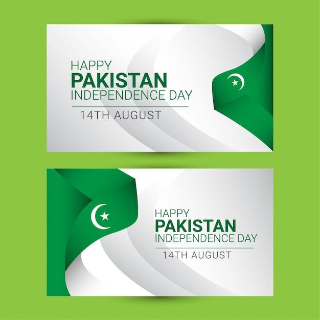 Modello di giorno dell'indipendenza del pakistan. Vettore Premium