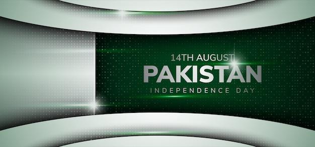 Giorno dell'indipendenza del pakistan con stile di lusso Vettore Premium