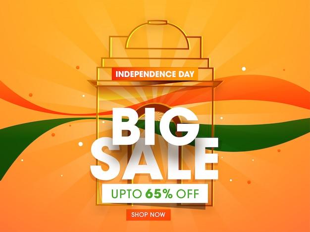 Carta tagliata grande vendita testo e onde su line art india gate sfondo zafferano per il giorno dell'indipendenza. poster pubblicitario. Vettore Premium