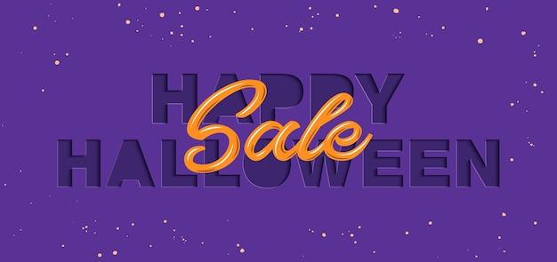 Carta tagliata con parole per poster, pubblicità, banner, decorazione del sito, offerta, promo, flyer, brochure. stile artigianale, testo di calligrafia moderna su sfondo viola. felice vendita di halloween. Vettore Premium