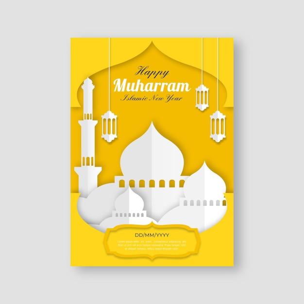 Poster di capodanno islamico stile carta Vettore Premium