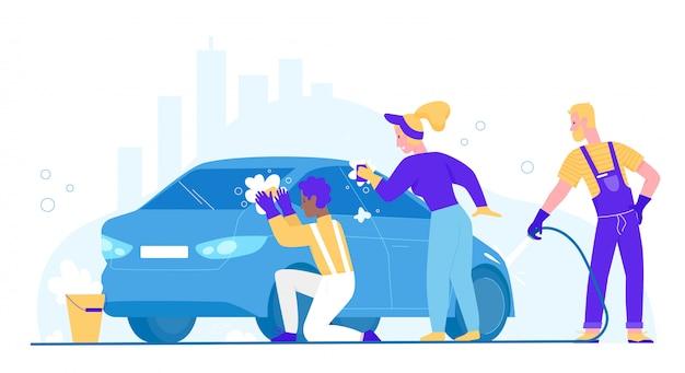 La gente lava l'illustrazione dell'automobile. caratteri della rondella dell'uomo della donna piana del fumetto che puliscono automobile sporca, lavaggio auto con spugna e bolla di sapone. stazione di servizio aziendale dell'autolavaggio isolata Vettore Premium